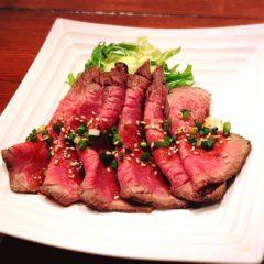 牛モモ肉のロースト