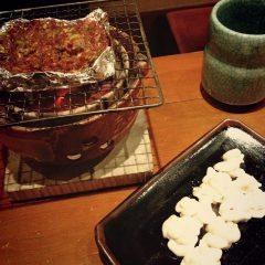 葱味噌焼き